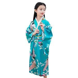 Consejos Para Comprar Batas Y Kimonos Para Niña 8211 Los Más Vendidos