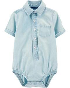 Lista De Camisas Para Bebé Los 5 Mejores